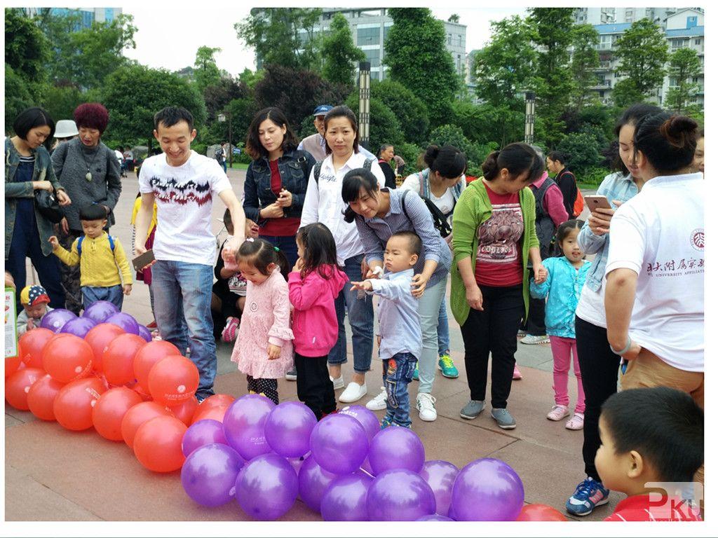 北大附属幼儿园泸州园【我眼中的妈妈】活动圆满结束