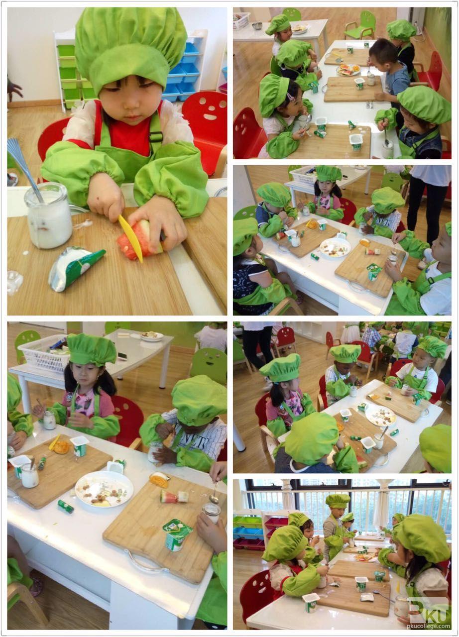 白桦林间幼儿园托小组美厨活动